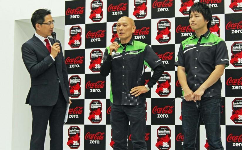 MotoGP | カワサキ、鈴鹿8耐で2度の優勝経験をもつレオン・ハスラムを起用
