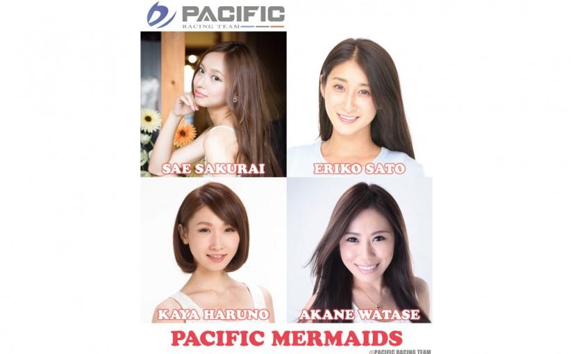 pacific mermaidsを務めるメンバーたち