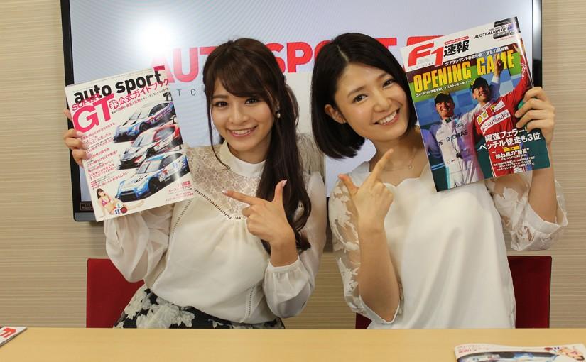 動画 | ナビ動:「autosport」最新刊の表紙にナビゲーターのめぐにゃんが!? 気がついたら水着に……
