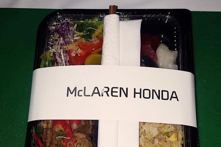 F1   GP topic:「ホンダ食堂」復活の予感、まずは「Bento」争奪戦が勃発中
