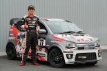 ラリー/WRC | アルトワークスでJRC参戦の番場彬、軽さと機動力を武器に王座目指す