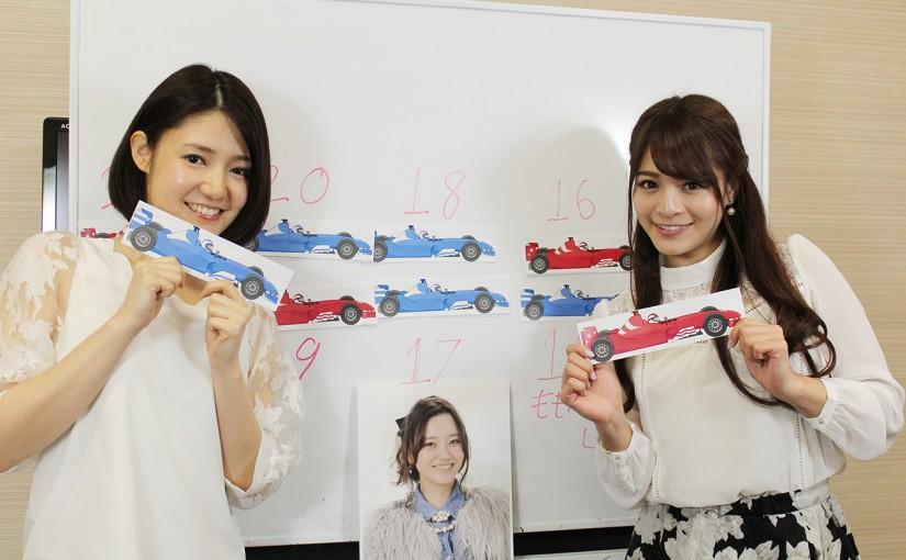 "F1 | ナビ動:話題のF1新予選方式をナビゲーター""ひとみん""が解説"