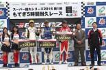 参戦2年目でシリーズ初優勝を飾った平中克幸(GY RACING 86)