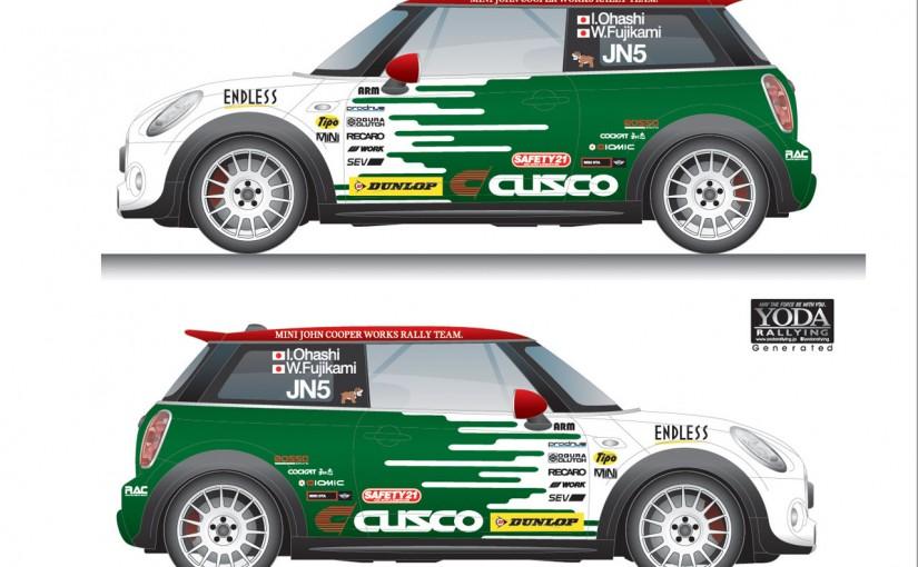 ラリー/WRC   MINI、今季のJRC参戦体制発表。マシンとチーム名を変更