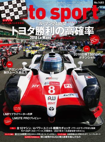 auto sport 6/22号 (No.1483) 2018.06.08