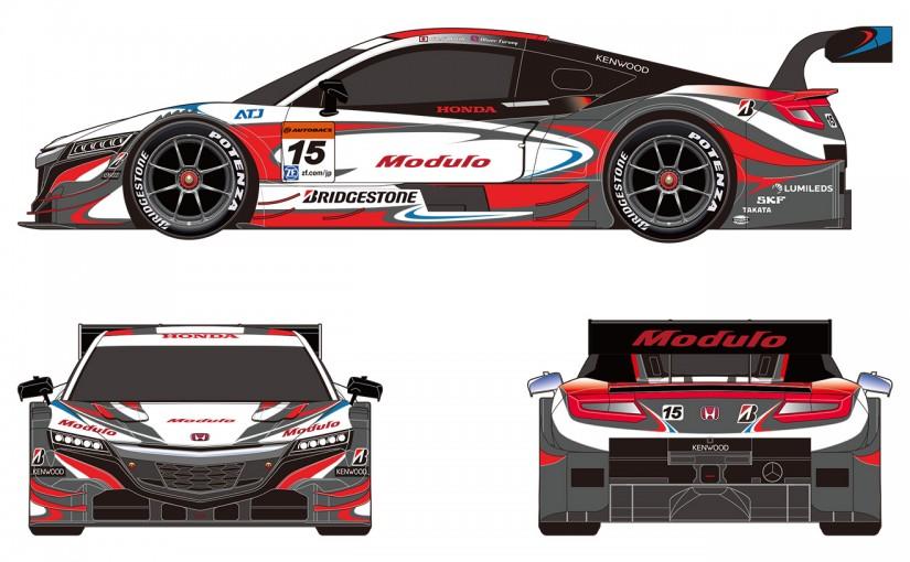 スーパーGT   モチーフは『炎』。ドラゴ モデューロ NSX CONCEPT-GTの2016年カラー発表