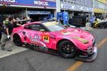 DIJON Racing GT-R