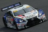 スーパーGT | SGT岡山:GT500予選Q2は平川が最後に驚速ラップで逆転。レコード更新の2年連続PP奪取