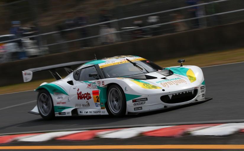 スーパーGT   ロータス、SGT岡山予選日はエンジントラブルにより苦戦