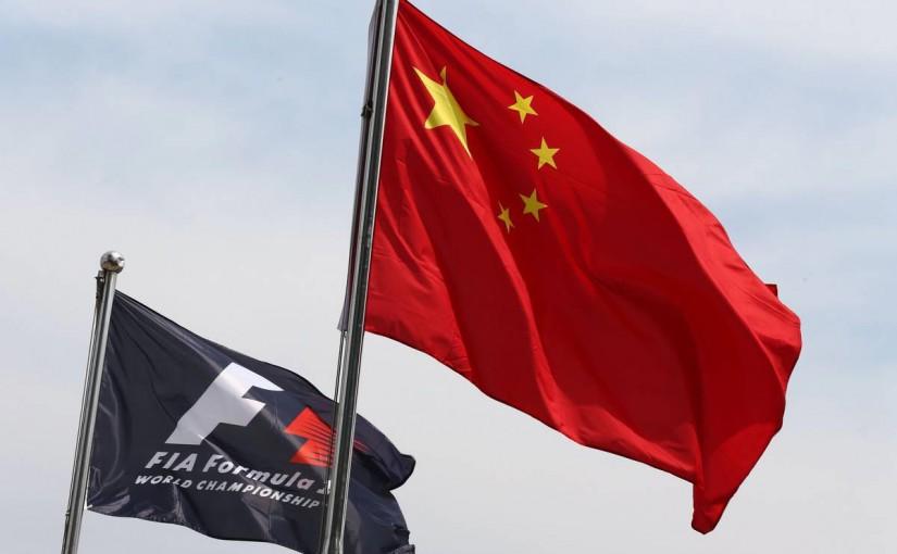 F1 | F1中国GP、TV放送&タイムスケジュール
