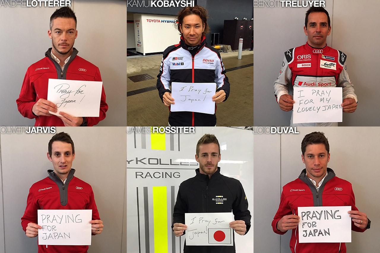 日本ゆかりのWEC参戦ドライバーから熊本へメッセージ「みんなが祈っている」