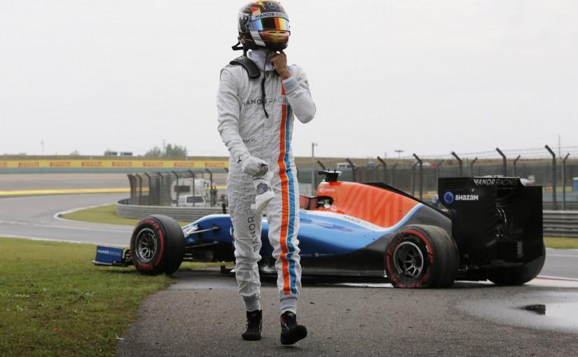 F1 | クラッシュのウェーレイン「バンプの向こうに水たまりが隠れていた」:マノー 中国GP土曜