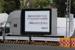 国内レース他 | モータースポーツジャパン2日目は中止