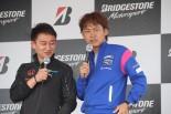 スーパーGT | 道上、脇阪両監督がドライバー時代との違い、監督としての理想像を語る