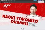 スーパーGT | 横溝直輝のニコニコ生放送は18日21時から。19日は『言いたい放題!』もお見逃しなく