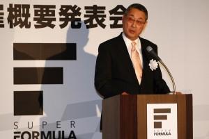 スーパーフォーミュラ | スーパーフォーミュラ:JRP白井裕社長が退任。倉下明新社長が就任