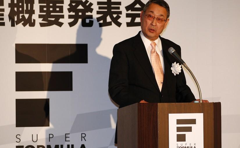 スーパーフォーミュラ | スーパーフォーミュラ:JRP白井裕社長が退任。倉下新社長が就任へ