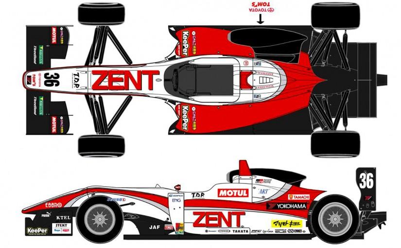国内レース他 | 全日本F3:トムスの2台はZENTがスポンサード。ホワイトとレッドのカラーに