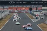 スーパーGT:第3戦オートポリスのエントリー発表。レクサス3チームが燃リス調整の対象に