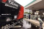 スーパーGT | 熊本地震被災地の合志市へ御殿場市から支援物資が出発。スーパーGT&ヨコハマが協力