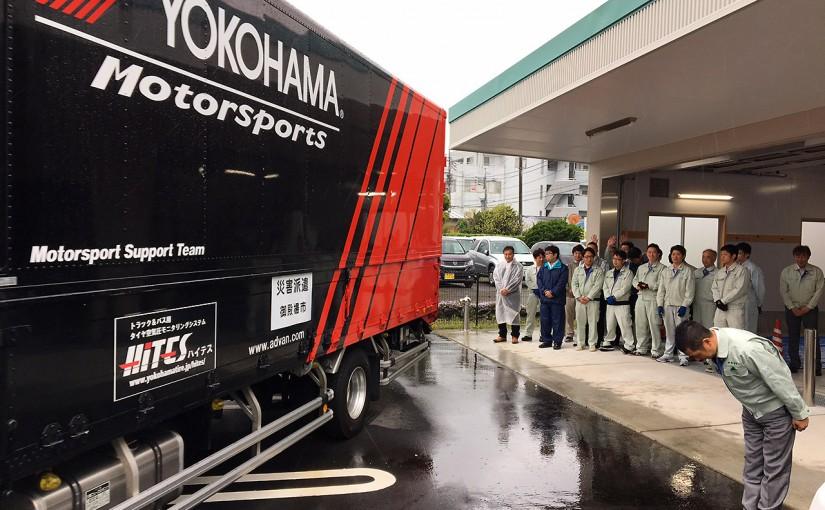 スーパーGT   熊本地震被災地の合志市へ御殿場市から支援物資が出発。スーパーGT&ヨコハマが協力