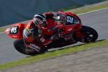 MotoGP | 鈴鹿8耐:ヨシムラ、第3ライダーは芳賀。ザルコは参戦せず