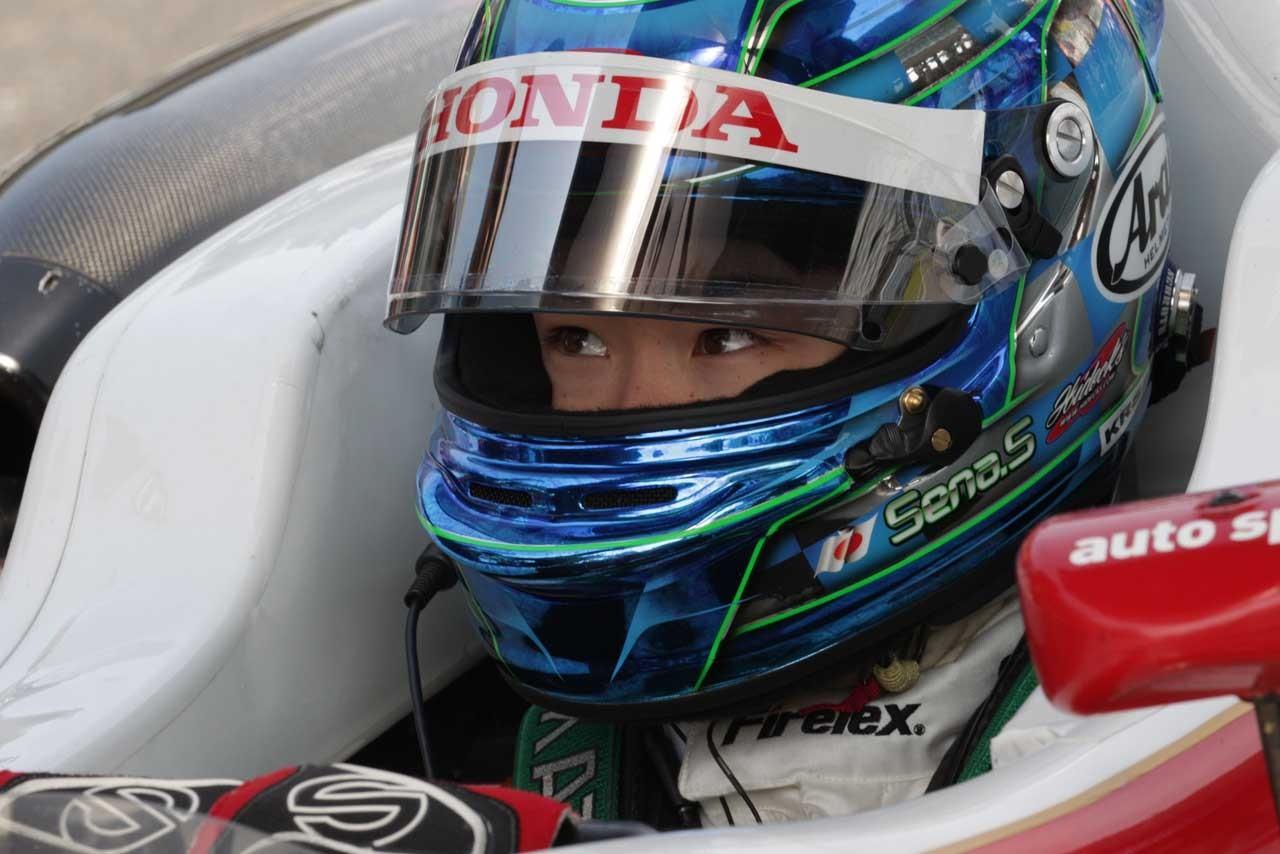 全日本F3選手権第1・2戦鈴鹿