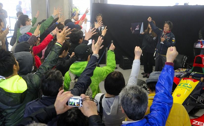 "F1   F1日本GPの風物詩、""伝説""のイベントがモーターファンフェスタで復活!"