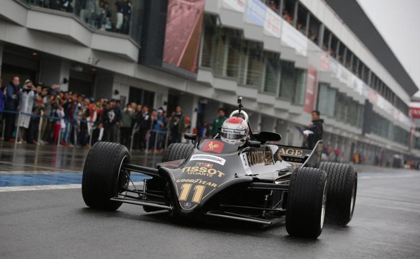 F1 | 富士にレアなクルマが大集合、モーターファンフェスタに2万人が来場