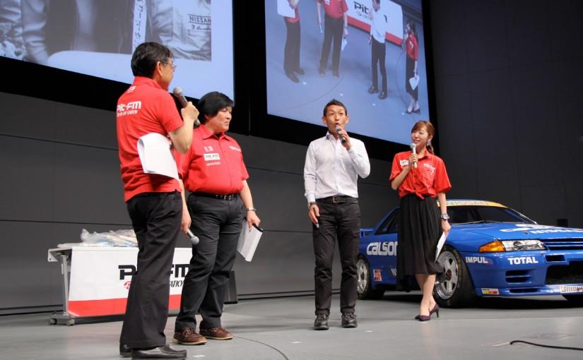 スーパーGT | SGT第4戦PVイベント『NISSAN MotorSports LIVE with Pit-FM』7月24日開催