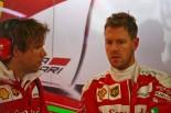 F1 | 【タイム結果】F1第4戦ロシアGP フリー走行2回目