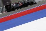 F1 | ホンダ「2台トップ10が現実の位置かどうかはまだ分からない」/ロシアGP金曜