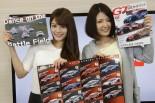スーパーGT | ナビ動:SGT公式ガイドブック発売! 付録のカレンダーはどこに貼る?