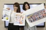 「SUPER GT FILE 脇阪寿一1998-2015」と「2016スーパーGTレースクイーンオフィシャルガイドブック」の2冊をナビゲーターの春菜さんと古崎さんがご紹介