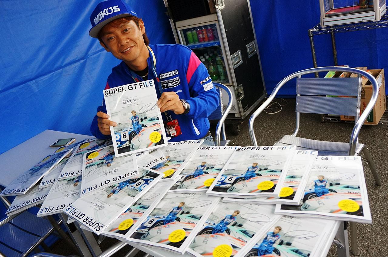 インフォメーションフォトWAKO'S 4CR RC Fの脇阪寿一監督インフォメーション News Ranking本日のレースクイーンPhoto Ranking