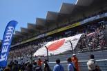 スーパーGT | 【順位結果】スーパーGT第2戦富士 決勝レース結果 (500&300)