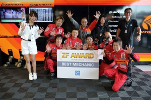 スーパーGT | 2016年ZF Award、第2戦富士ではAUTOBACS RACING TEAM AGURIが受賞