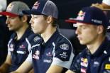 F1 | 「レッドブルのやり方に疑問」。ハミルトンらドライバーからクビアトに同情の声