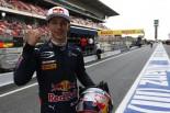F1 | 【順位結果】GP2第1戦バルセロナ予選