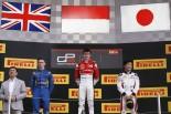 F1 | 速報:福住、GP3デビュー戦で表彰台!
