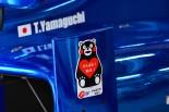 国内レース他 | 全日本F3でも熊本地震被災地支援の『くまモンステッカー』を貼付