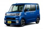 クルマ | トヨタ、ピクシス メガを一部改良。スマートアシストIIを設定