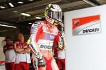 MotoGP | MotoGP第6戦イタリアGP初日:イアンノーネがホームレースで総合トップ