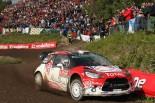 ラリー/WRC | WRCポルトガル:ミークがキャリア2度目の総合優勝。僅差の2位争いはミケルセンに軍配