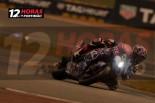 MotoGP | 鈴鹿8耐:TSR、ル・マン24時間に続き第2戦ポルトガル12時間耐久にも参戦