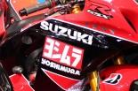 MotoGP | 鈴鹿8耐:打倒ファクトリーを掲げるヨシムラが2人目のライダーを発表