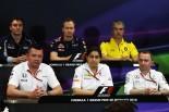 F1 | 会見ピックアップ:マクラーレン代表さん、質問の答えになってませんよ