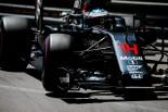 F1 | マクラーレン、高いタイヤ内圧が苦戦の原因