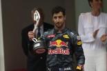 F1 | リカルド「2回続けてトレーラーにひかれた気分。今日はチームと話したくない」:RBRモナコ日曜