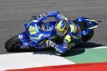 MotoGP | MotoGP:スズキ、2017年にサテライトチームを創設か